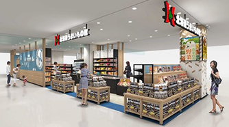 山口県初出店!約1000種類もの北海道物産が揃う 「北海道うまいもの館 おのだサンパーク店」  12月21日にオープン!
